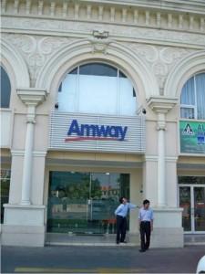 Contoh Desain Fasad Kantor Amway di Jakarta